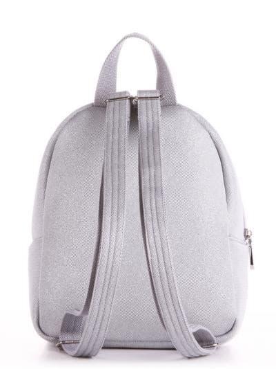 Женский рюкзак, модель 190314 серебро. Фото товара, вид сзади.
