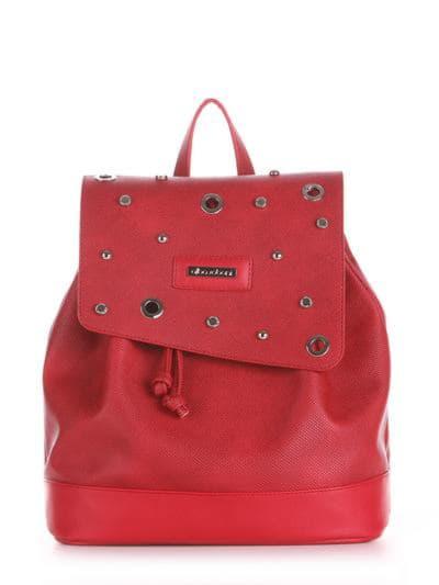 Модный рюкзак, модель 190332 красный. Фото товара, вид спереди.
