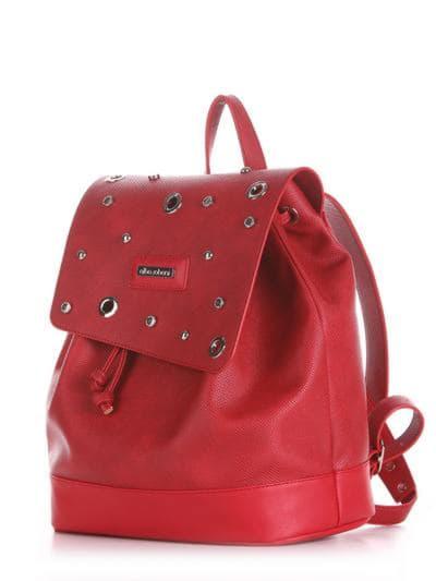 Модный рюкзак, модель 190332 красный. Фото товара, вид сбоку.