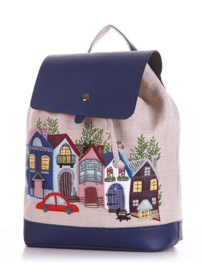 Стильный рюкзак, модель 190401 бежевый-синий. Фото товара, вид сбоку.