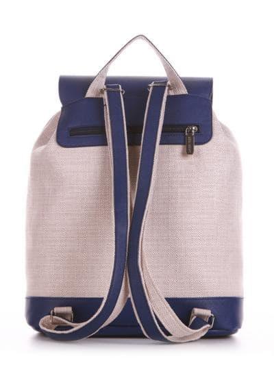 Стильный рюкзак, модель 190401 бежевый-синий. Фото товара, вид сзади.