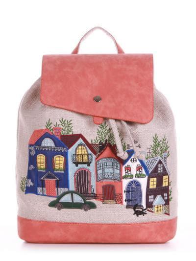 Модный рюкзак, модель 190403 бежевый-персиковый. Фото товара, вид спереди.