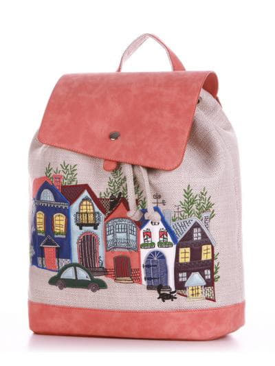Модный рюкзак, модель 190403 бежевый-персиковый. Фото товара, вид сбоку.