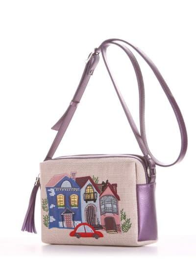 Модная сумка маленькая, модель 190222 бежевый-аметист. Фото товара, вид сбоку.