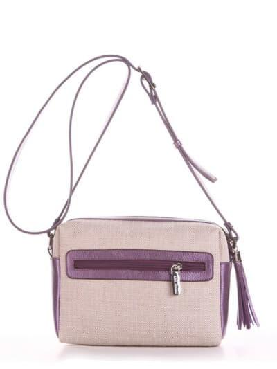 Модная сумка маленькая, модель 190222 бежевый-аметист. Фото товара, вид сзади.