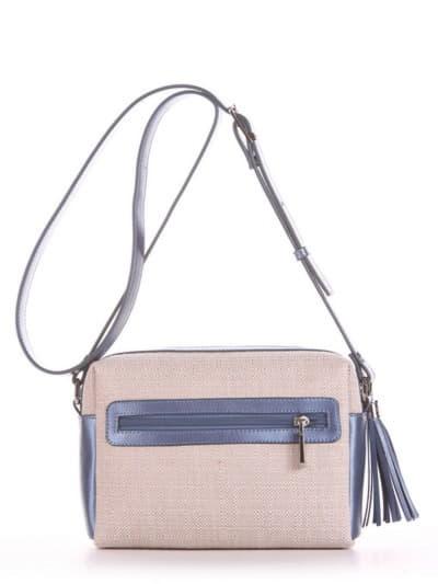 Молодежная сумка маленькая, модель 190223 бежевый-стальной синий. Фото товара, вид сзади.