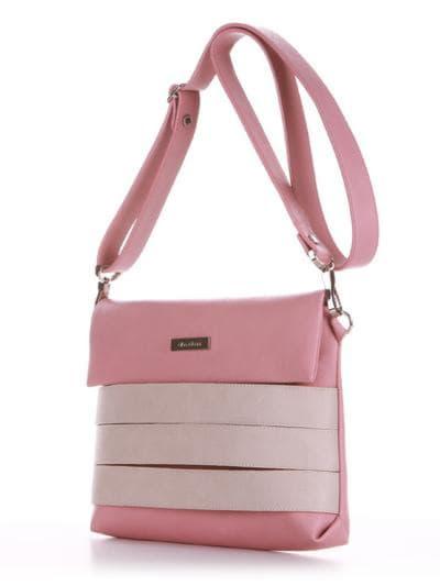 Стильная сумка маленькая, модель 190353 пудрово-розовый. Фото товара, вид сбоку.