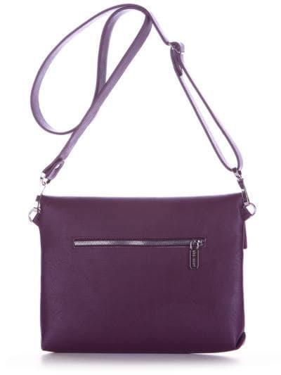 Летняя сумка маленькая, модель 190355 баклажан. Фото товара, вид сзади.