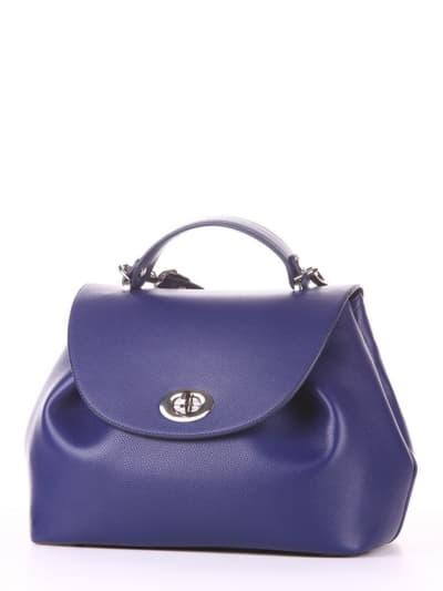Молодежная сумка, модель 190002 синий. Фото товара, вид сбоку.