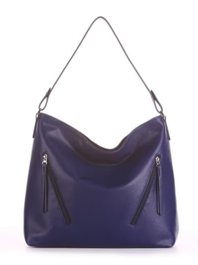 Летняя сумка, модель 190012 синий. Фото товара, вид спереди.