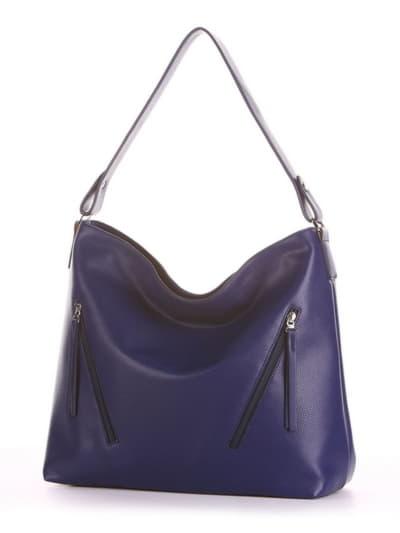 Летняя сумка, модель 190012 синий. Фото товара, вид сбоку.