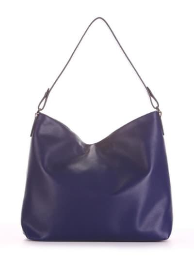 Летняя сумка, модель 190012 синий. Фото товара, вид сзади.