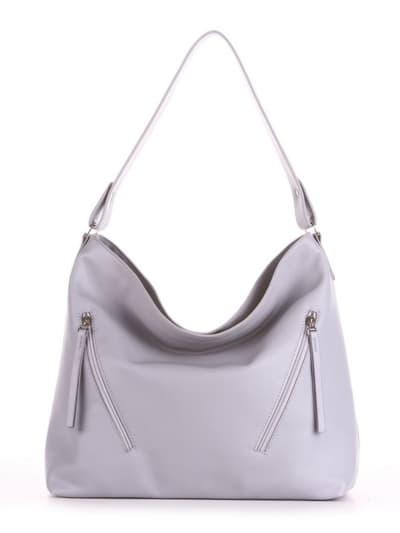 Брендовая сумка, модель 190015 светло-серый. Фото товара, вид спереди.