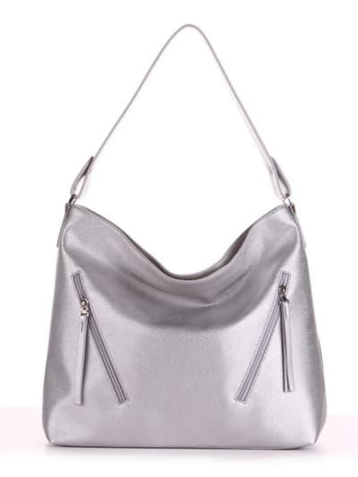Стильная сумка, модель 190016 серебро. Фото товара, вид спереди.