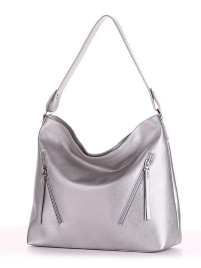 Стильная сумка, модель 190016 серебро. Фото товара, вид сзади.
