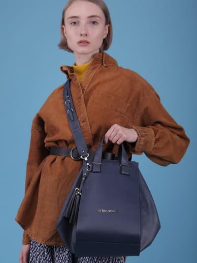 Летняя сумка, модель 190021 синий. Фото товара, вид сбоку.