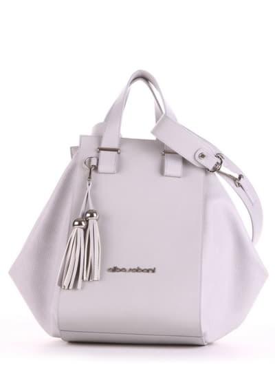 Брендовая сумка, модель 190025 светло-серый. Фото товара, вид спереди.