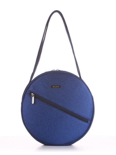 Летняя сумка, модель 190302 синий. Фото товара, вид спереди.