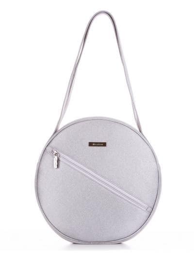 Летняя сумка, модель 190304 серебро. Фото товара, вид спереди.