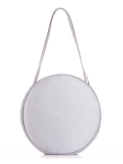 Летняя сумка, модель 190304 серебро. Фото товара, вид сзади.