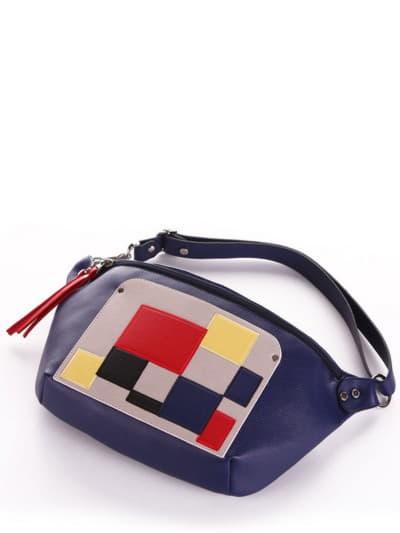 Стильна сумка через плече, модель 190083 синій. Фото товару, вид спереду.