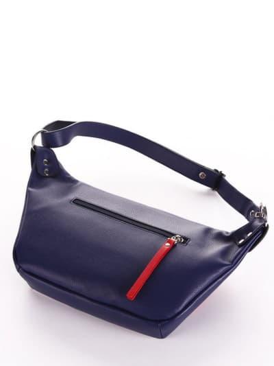 Стильна сумка через плече, модель 190083 синій. Фото товару, вид ззаду.