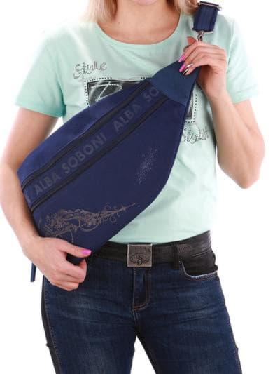 Модна сумка через плече, модель 190091 синій. Фото товару, вид спереду.