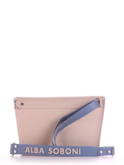Стильная сумка через плечо, модель 190151 бежевый. Фото товара, вид сзади.