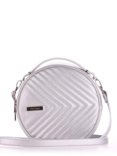 Летняя сумка через плечо, модель 190163 серебро. Фото товара, вид спереди.