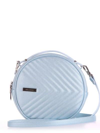 Брендовая сумка через плечо, модель 190165 голубой-перламутр. Фото товара, вид спереди.