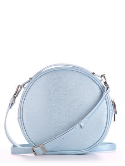Брендовая сумка через плечо, модель 190165 голубой-перламутр. Фото товара, вид сзади.