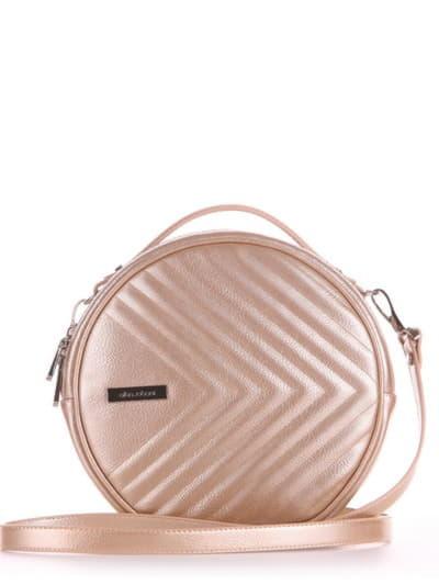 Модная сумка через плечо, модель 190167 золото-перламутр. Фото товара, вид спереди.