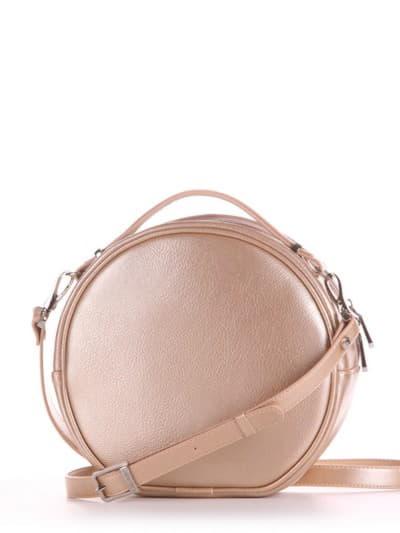 Модная сумка через плечо, модель 190167 золото-перламутр. Фото товара, вид сзади.
