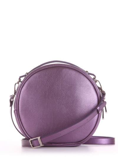 Молодежная сумка через плечо, модель 190168 аметист. Фото товара, вид сзади.