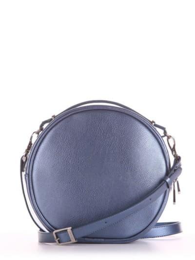 Модная сумка через плечо, модель 190169 стальной синий. Фото товара, вид сзади.