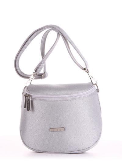 Стильная сумка через плечо, модель 190324 серебро. Фото товара, вид спереди.