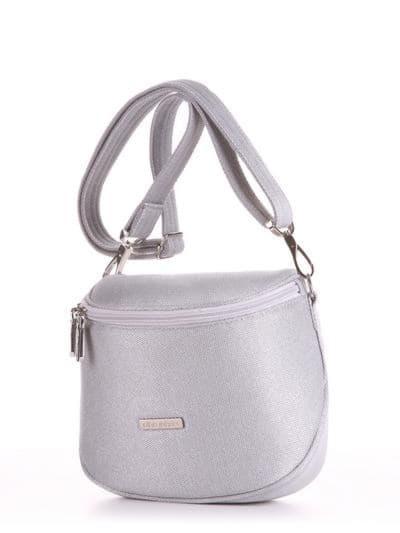 Стильная сумка через плечо, модель 190324 серебро. Фото товара, вид сбоку.