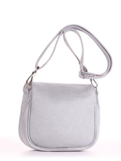 Стильная сумка через плечо, модель 190324 серебро. Фото товара, вид сзади.