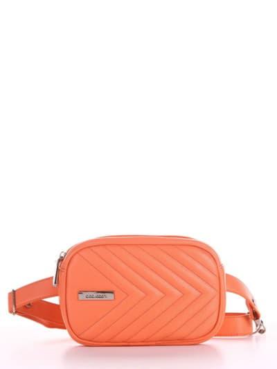 Модная сумка на пояс, модель 190171 оранжевый. Фото товара, вид спереди.