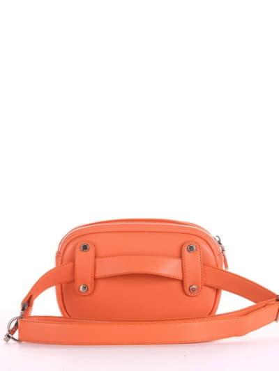 Модная сумка на пояс, модель 190171 оранжевый. Фото товара, вид сзади.
