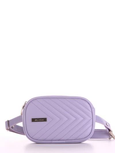 Стильная сумка на пояс, модель 190172 светло-сиреневый. Фото товара, вид спереди.
