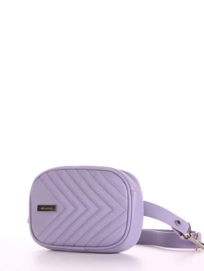 Стильная сумка на пояс, модель 190172 светло-сиреневый. Фото товара, вид сбоку.