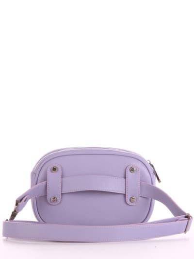 Стильная сумка на пояс, модель 190172 светло-сиреневый. Фото товара, вид сзади.