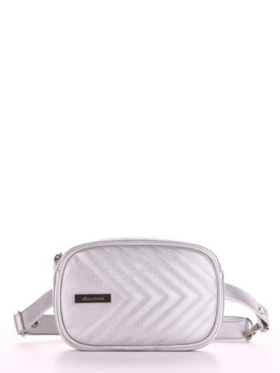 Молодежная сумка на пояс, модель 190173 серебро. Фото товара, вид спереди.