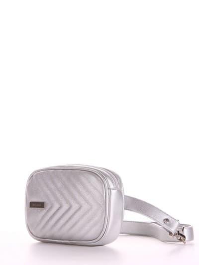Молодежная сумка на пояс, модель 190173 серебро. Фото товара, вид сбоку.