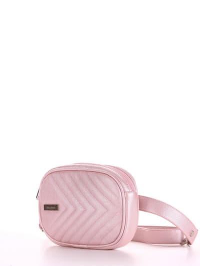 Брендовая сумка на пояс, модель 190174 розовый-перламутр. Фото товара, вид сбоку.