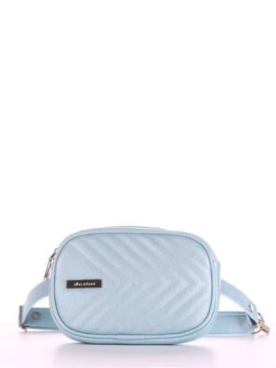 Брендовая сумка на пояс, модель 190175 голубой-перламутр. Фото товара, вид спереди.