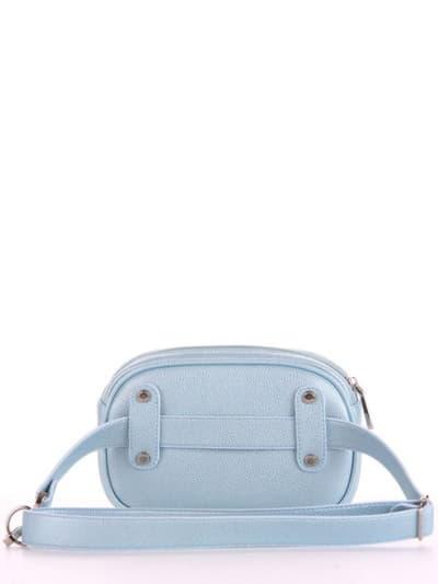 Брендовая сумка на пояс, модель 190175 голубой-перламутр. Фото товара, вид сзади.