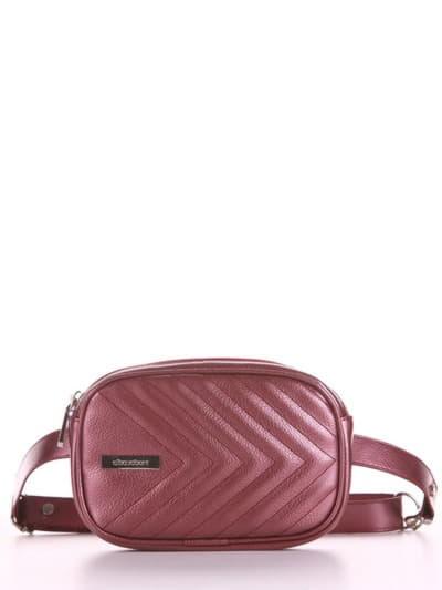 Стильная сумка на пояс, модель 190176 бордо-перламутр. Фото товара, вид спереди.