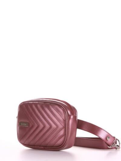 Стильная сумка на пояс, модель 190176 бордо-перламутр. Фото товара, вид сбоку.